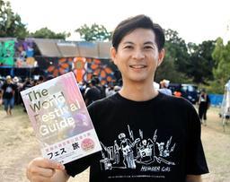 9月に伊丹市で開かれた音楽フェス「ITAMI GREENJAM」を訪れた津田昌太朗さん=伊丹市の昆陽池公園