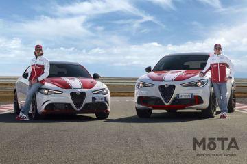 アルファロメオ ジュリア/ステルヴィオ クアドリフォリオ F1参戦記念限定車「F1 トリビュート」 2019年11月発売モデル