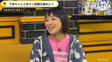 声優・金田朋子、娘の初舞台に親バカっぷり発揮 木村昴の舞台に家族でゲスト出演