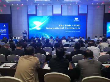2019AOSD国際会議、蘇州で開催