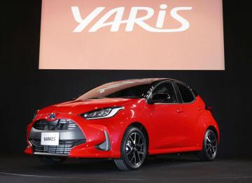 トヨタ自動車の新型の小型車「ヤリス」