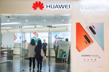 A Huawei offline shop on Sept. 28, 2019 in Beijing. (Image credit: TechNode/Coco Gao)