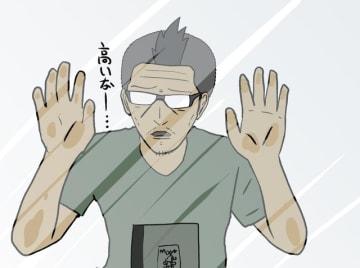 【吉田輝和の絵日記】アンチRPG『moon』勇者に殺されたモンスターのタマシイを救え―見返りはラブ!
