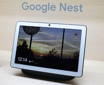 ジェスチャー操作に対応するGoogleのスマートディスプレイ「Google Nest Hub Max」