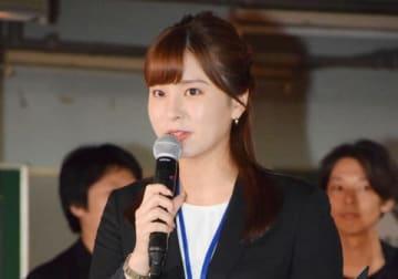 連続ドラマ「死役所」の会見に出席したテレビ東京の角谷暁子アナウンサー
