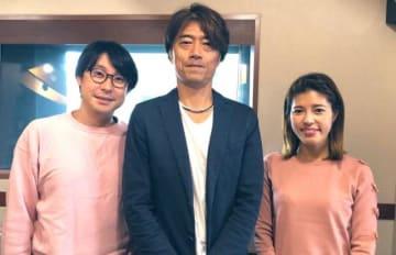 (左から)鈴村健一、大島伸矢さん、神田愛花さん