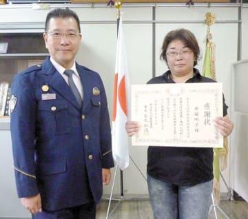 石毛和浩小川署長(左)から感謝状を受け取った斉藤明子さん=小川署(県警提供)