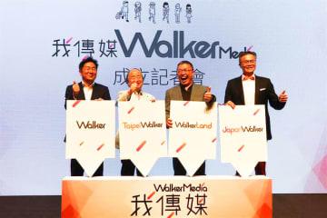 Kadokawa Corp. Chairman Tsuguhiko Kadokawa (2nd from L), Taketo Iwasaki, CEO of Kadokawa Taiwan Corp. (L), Gamania Digital Entertainment Co. Chairman & CEO Albert Liu (2nd from R) and William Chen, WalkerMedia Co's general manager, announce the estab