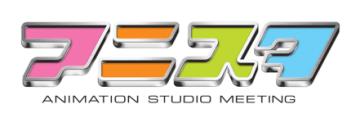 「アニスタ」(C)animation studio meeting 2019