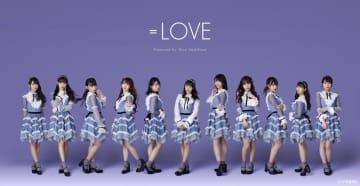=LOVE、KADOKAWAとのコラボによるファン交流イベント開催決定!