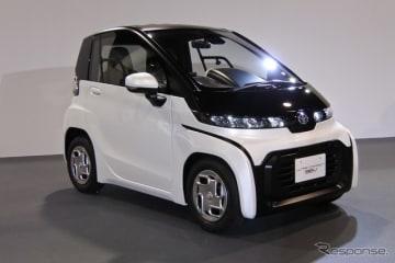 トヨタ自動車 超小型EV