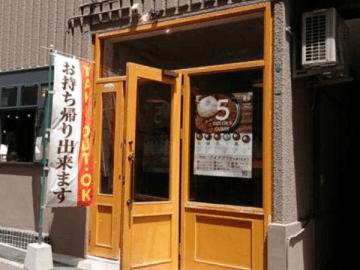 神戸市中央区花隈にある、「マンドリルカレー」さん
