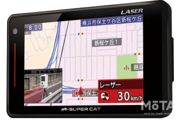 ユピテル スーパーキャット「LS700」