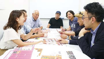 上大岡をハロウィンで1つに 10月27日に一大イベント 横浜市港南区・横浜市栄区