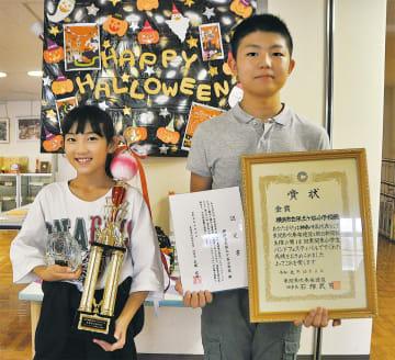 賞状を手にする部長の西村さん(写真右)と野村さん