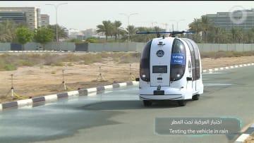 賞金総額510万米ドルのドバイ・ワールド自動運転交通チャレンジの受賞者を発表