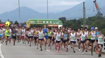 Hong Kong 10K Challenge 2018. Photo: Screenshot.