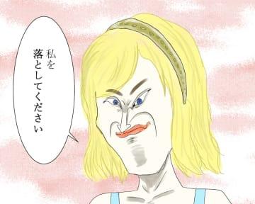 """バチェラー3""""DJ中川""""が""""ブドウ岩間""""の批判ツイートに「いいね!」『これ岩間エンド確定やん』"""