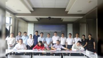 ジャック・マー財団、西渓湿地の環境保護に1億元を寄付 浙江省杭州市