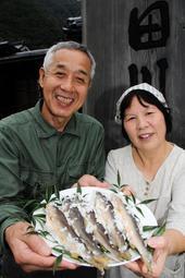 矢田川で取れたアユを使った郷土料理「なれずし」=道の駅「あゆの里矢田川」