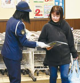 買い物客に交通安全を呼び掛けた関係者