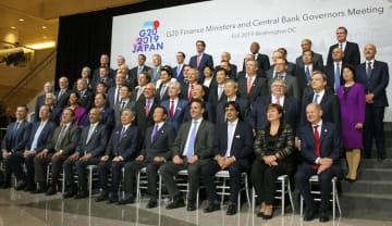 G20財務相・中央銀行総裁会議が開幕し、記念撮影する参加各国の財務相と中央銀行総裁ら=17日、米ワシントン(共同)
