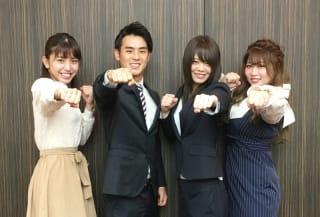 左から、ぱんちゃん、小笠原、岩谷、中野