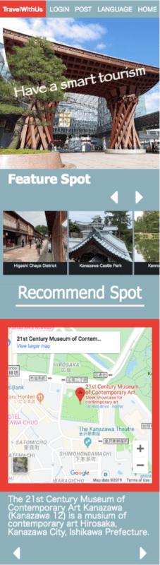Bus StopプロジェクトがAIによるWEB版観光マップを開発