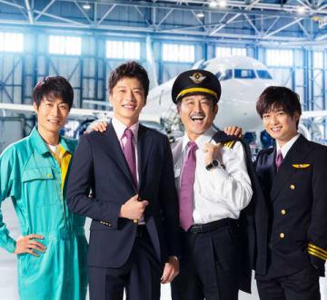 おっさんずラブ:新シリーズ「in the sky」主題歌はsumika 田中圭「曲に負けないくらいのドラマに」