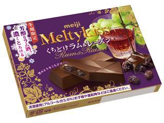 「メルティーキッス」洋酒シリーズ2品・「メルティーキッス」3品 冬期限定で新発売/全国