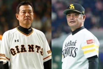 日本シリーズは19日に初戦を迎える【写真:Getty Images, 荒川祐史】】
