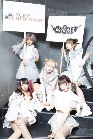 CY8ER、ビクターエンタテインメントからメジャーデビュー決定+2020年1月に新ALリリース!
