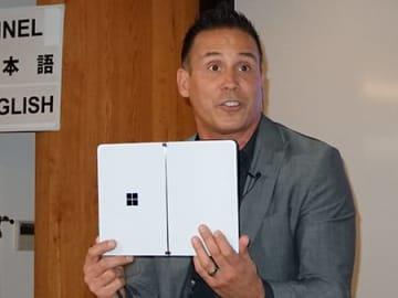 9インチのデュアルディスプレイの「Surface Neo」