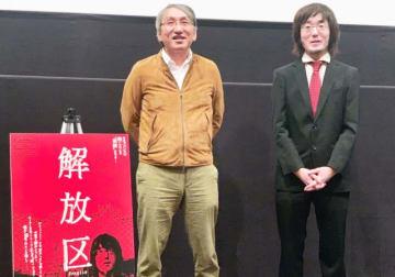 「後世にとって、とてもいい資料」酒井隆史氏と太田信吾監督