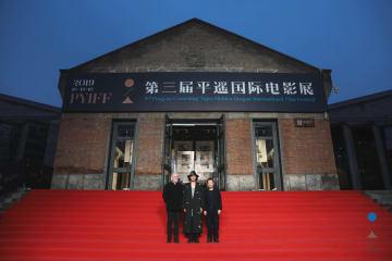 オダギリジョー氏と清水崇監督、平遥国際映画祭で映画文化を語る