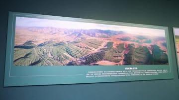 遼寧省博物館で紅山文化の文化財246点を展示