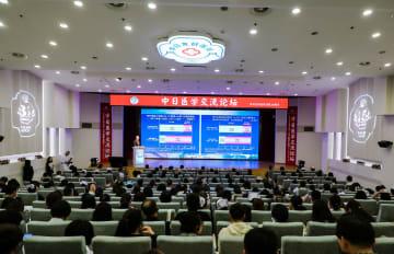 中日医学交流フォーラム、北京で開催 医学の発展と両国協力を展望