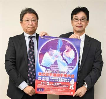 大会をPRする太田さん(右)と浅尾さん