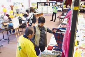 防災や環境意識を高める展示コーナーなどが用意された消費生活展