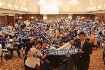DeNAのファンクラブ会員がドラフト予想を行うイベントが開かれた【写真提供:横浜DeNAベイスターズ】