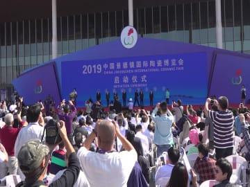 景徳鎮国際陶磁博覧会始まる 内外の陶磁器メーカー約千社が出展