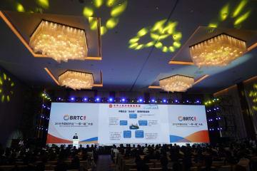 2019中国紡績業「一帯一路」大会、江蘇省盛沢鎮で開催