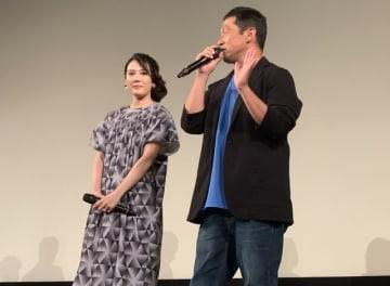 山本千尋と坂本浩一監督