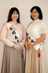 赤穂義士娘に選ばれた竹原さん(右)と村岡さん=赤穂市役所