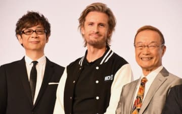 3人の冴羽リョウ!(左から)山寺宏一、フィリップ・ラショー、神谷明