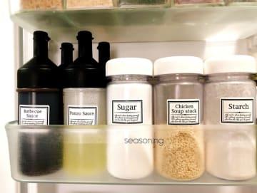 渡辺美奈代、整頓された冷蔵庫の中を公開「とても素敵」「収納の達人に見えます!」の声