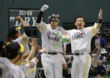 8回、本塁打を放ち松田宣(右)らナインと喜ぶソフトバンク・柳田=ヤフオクドーム