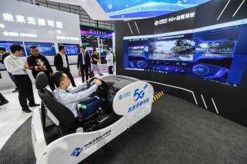 「インターネットの光」博覧会、烏鎮で開幕 新技術が一堂に