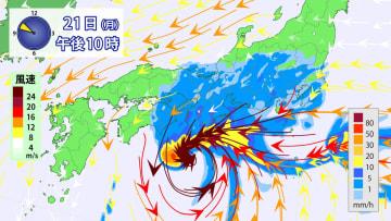 21日(月)午後10時の雨風の予想