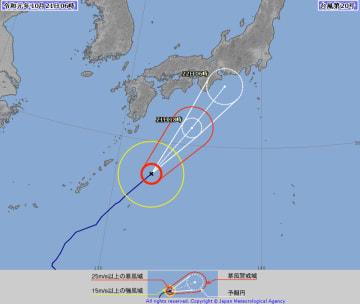 台風20号の経路予想図(気象庁HPより)